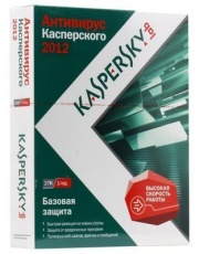Kaspersky Internet Security 2012. 2-ПК 1 год Base Box